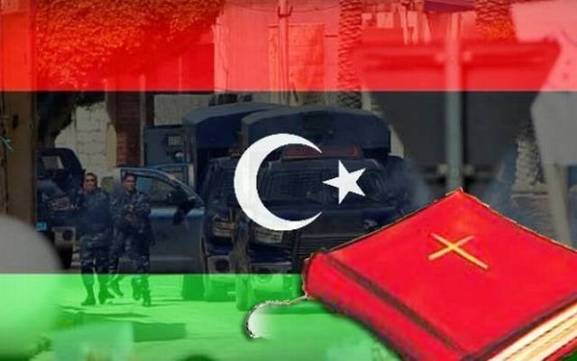 arrested in libya