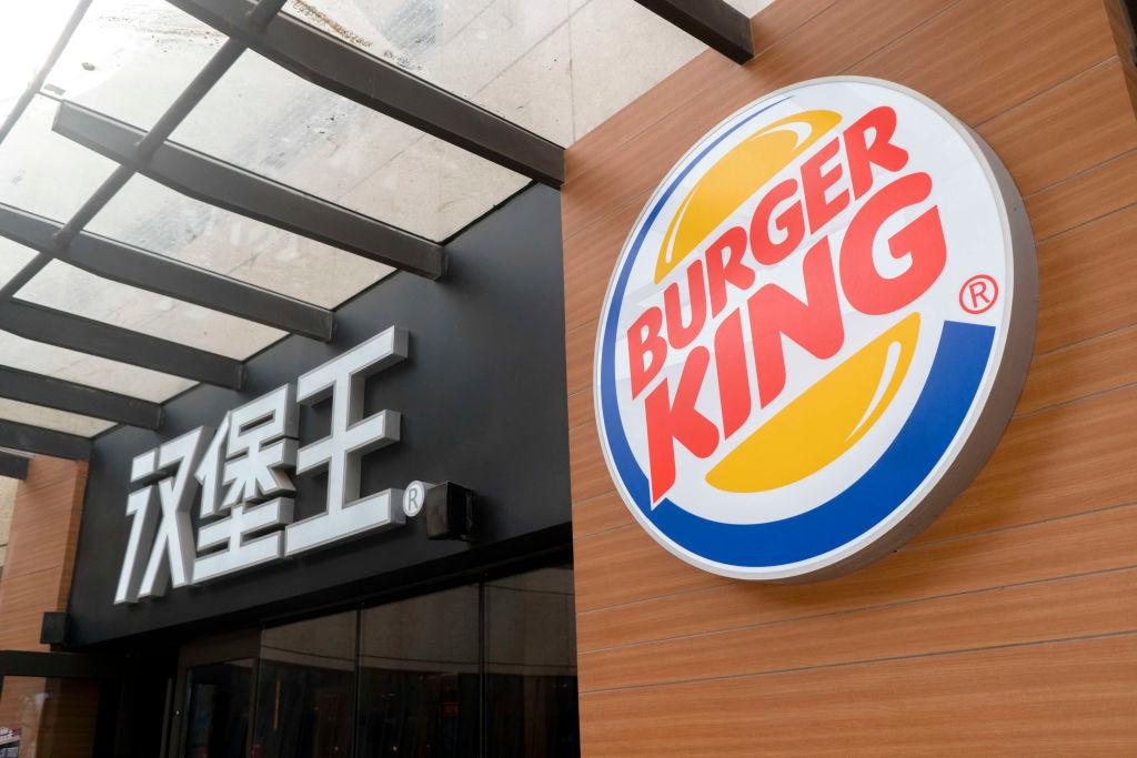 A Burger King restaurant in a shopping mall. Burger King...