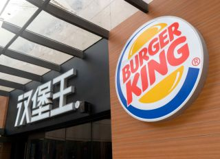 A Burger King restaurant in a shopping mall. Burger King...