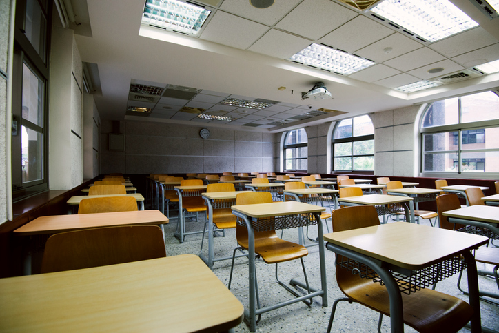 Empty classroom or lecture hall