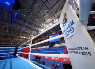 Previews: Minsk 2019 - 2nd European Games