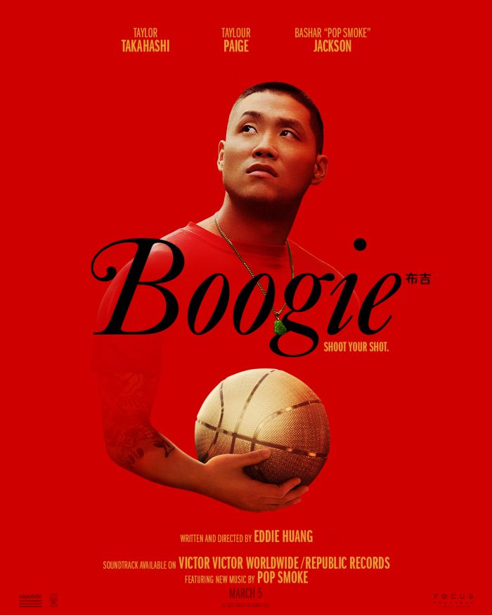 BOOGIE key art and production stills