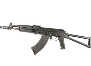 AK-47 on a white background